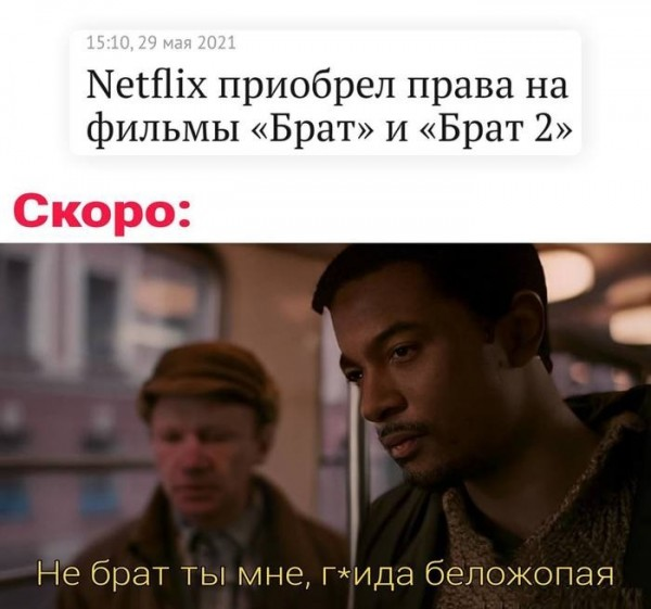 Мем, Mghost