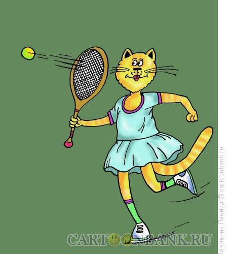 Карикатура: Кошка играет в теннис, Мельник Леонид