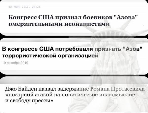 Мем: Л-логика., Максим Камерер