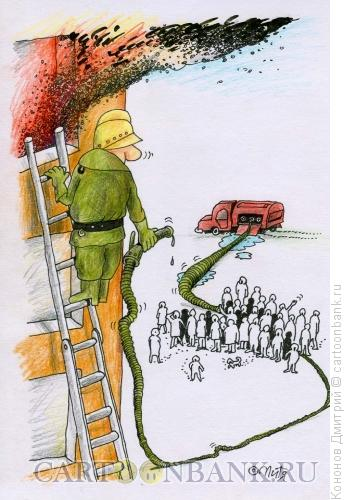 Карикатура: пожар и зеваки, Кононов Дмитрий