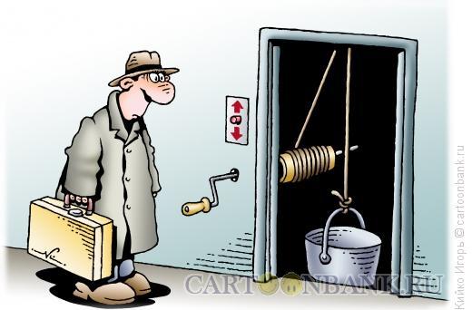 Карикатура: Ручной лифт, Кийко Игорь