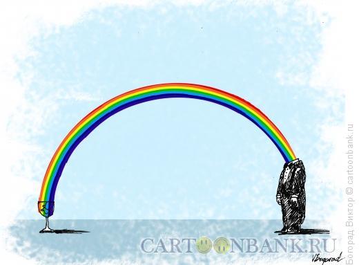 Карикатура: Желание выпить, Богорад Виктор