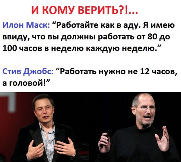 Мем: И кому верить?, Astahov