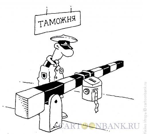 Карикатура: Мзда, Кийко Игорь