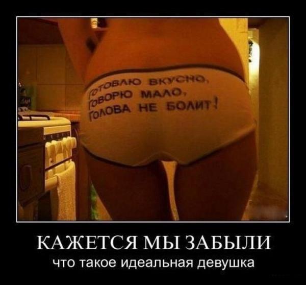 Мем: Не забудем, Дмитрий Анатольевич