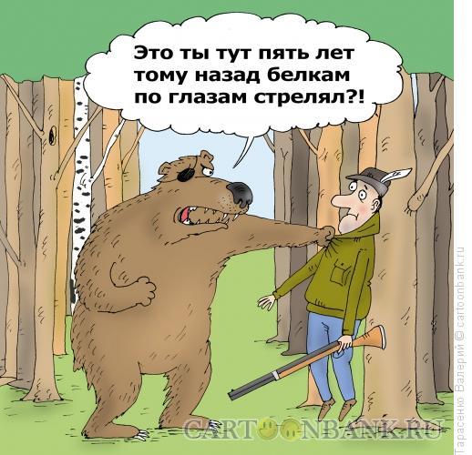 Карикатура: Расплата, Тарасенко Валерий