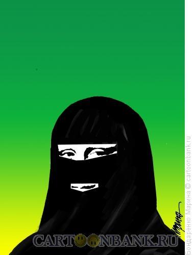 Карикатура: Джоконда и паранджа, Бондаренко Марина