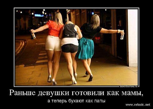 Мем: Неправильный феминизм, Дмитрий Анатольевич