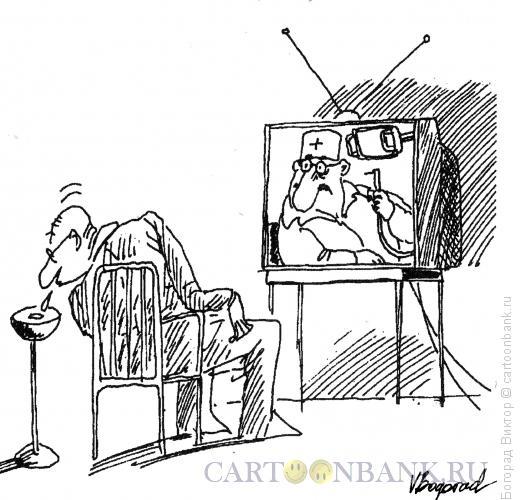 Карикатура: Стоматологическая телепередача, Богорад Виктор