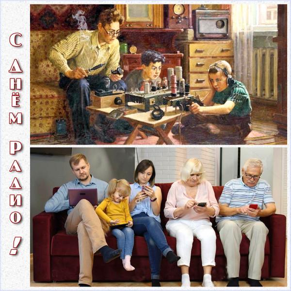 Мем: Всех с Днём радио!, Бам Барбиев