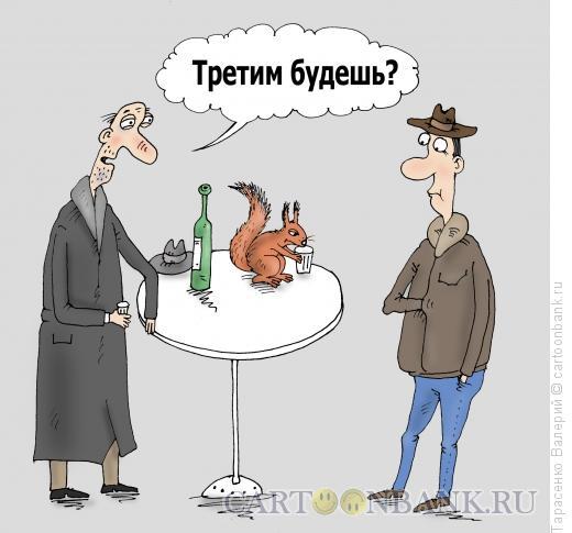 Карикатура: Запой, Тарасенко Валерий