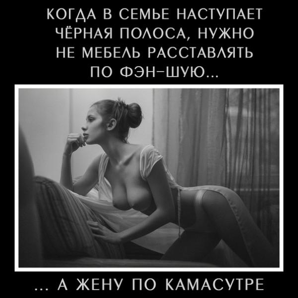 Мем: Правильная расстановка, Дмитрий Анатольевич