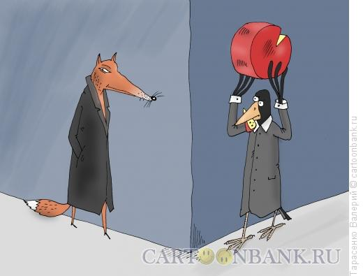 Карикатура: Ворону бог послал, Тарасенко Валерий