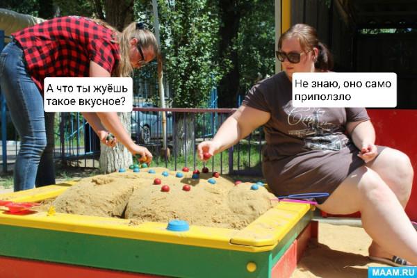 Мем: Дети в песочнице, Анатолий Стражникевич