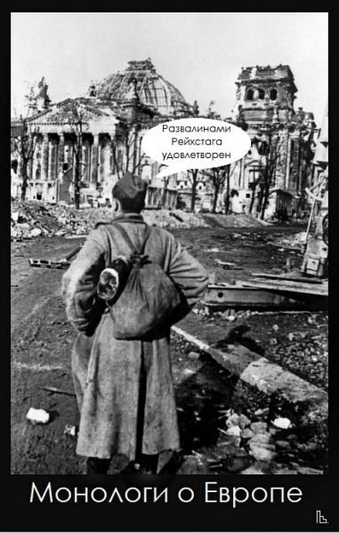 Мем: Музей РККА, Кондратъ