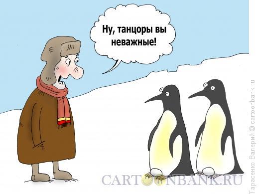 Карикатура: На дальней станции, Тарасенко Валерий