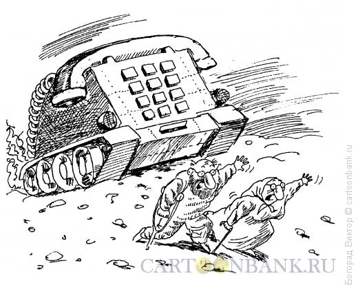 Карикатура: Пенсионеры и телефония, Богорад Виктор
