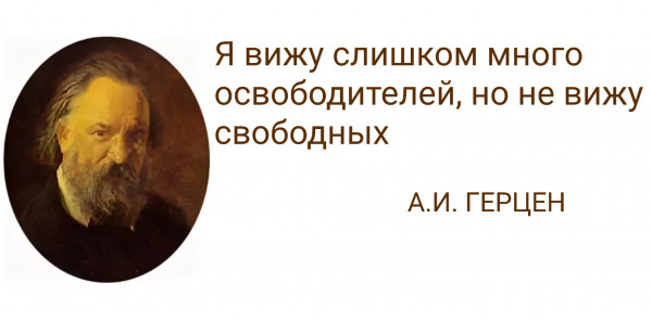 Мем: С Днём Победы!, Анатолий Стражникевич