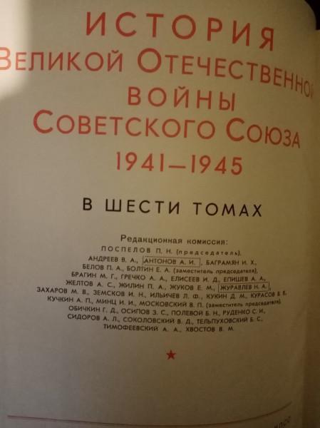 Мем: С праздником!, Константин Мухоморов