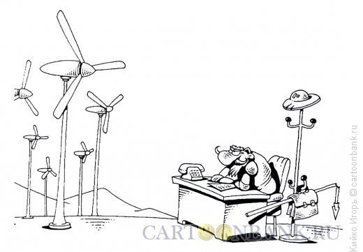 Карикатура: Хорошая должность, Кийко Игорь