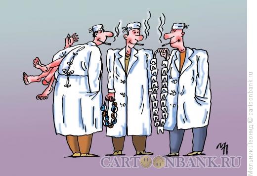 Карикатура: Коллеги, Мельник Леонид