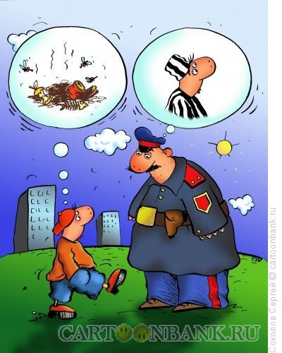 Карикатура: мусор, Соколов Сергей