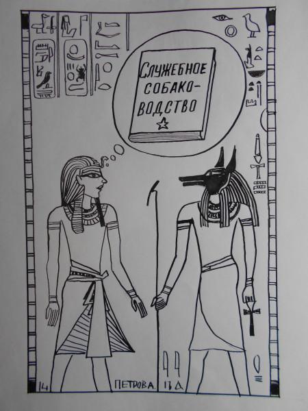 Карикатура: Служебное сабаководство, Петров Александр