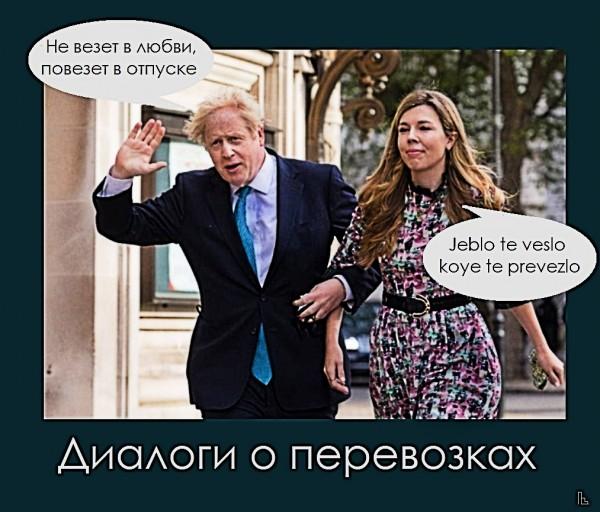 Мем: Британский музей, Кондратъ