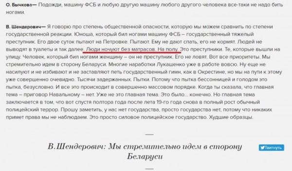 Мем: У кого, что болит..., Кот Отморозкин