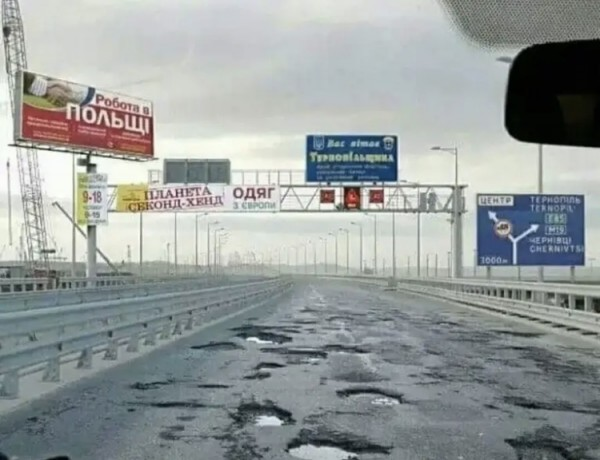 Мем: Вся Украина в одном фото., Максим Камерер