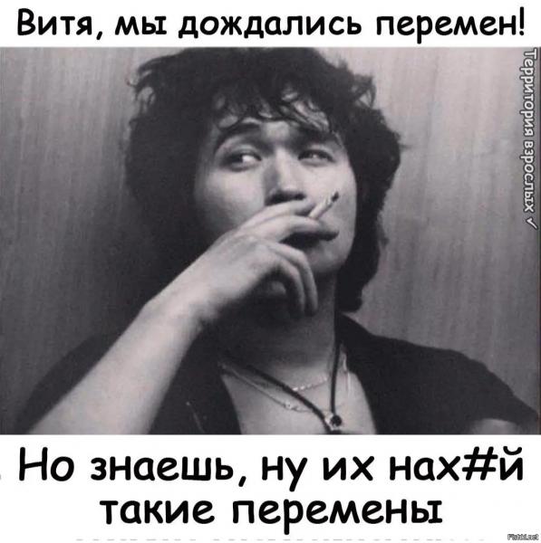 Мем: ..., Ashina