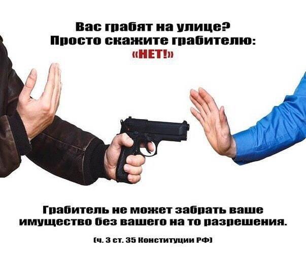 """Мем: Посвящается сторонникам """"мирных протестов""""."""