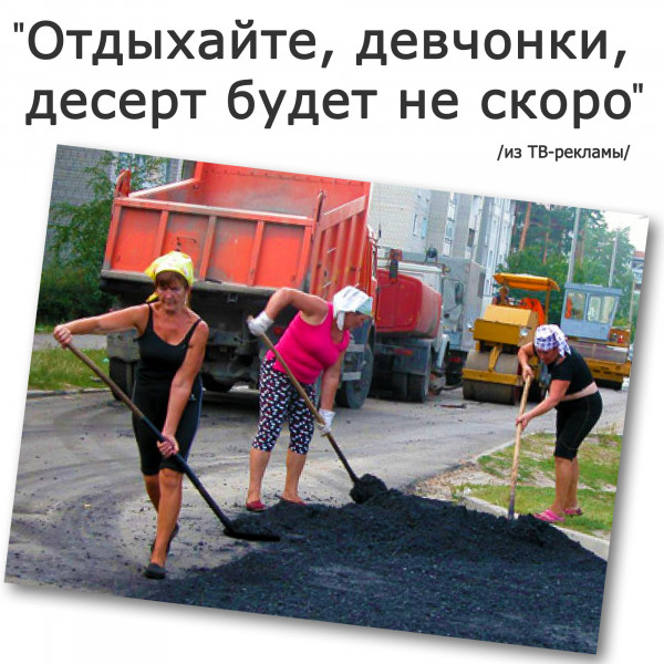 Мем: Из ТВ-рекламы, Бам Барбиев
