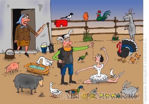 Карикатура: Мой дворик, Тарасенко Валерий