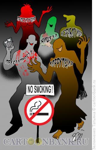 Карикатура: Не курить!, Зеленченко Татьяна