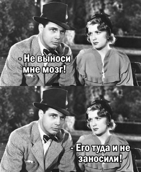 Мем, BillyBons
