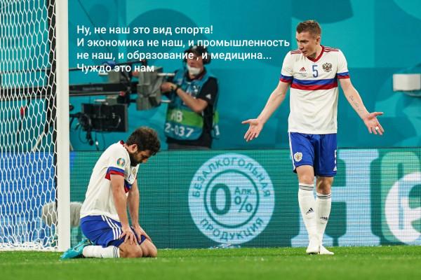 Мем: Не наше это!, Анатолий Стражникевич
