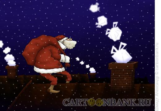 Карикатура: Подарки из трубы, Шмидт Александр