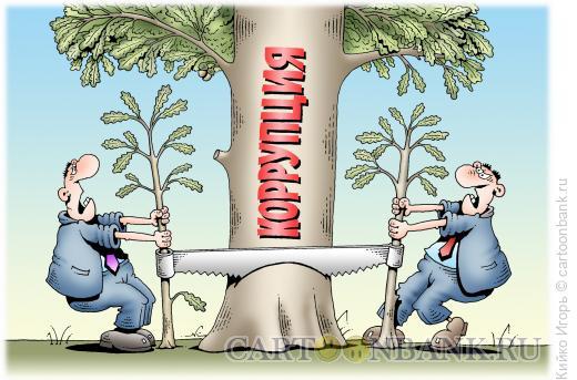 Карикатура: Дерево коррупции, Кийко Игорь