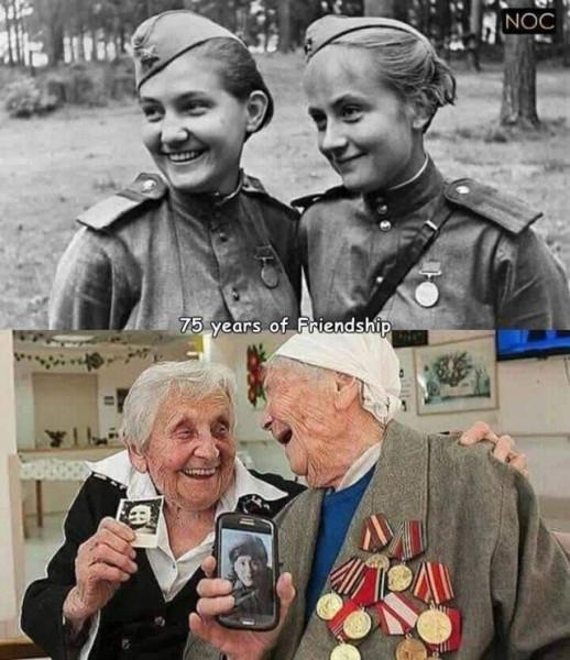 Мем: 75 лет дружбе