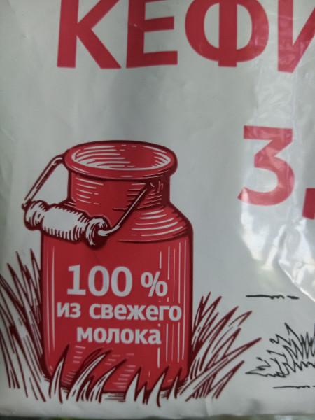 Мем: На упаковке кефира, sportsila2002