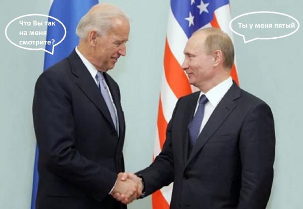 Мем: Путин-Байден, _Voka_