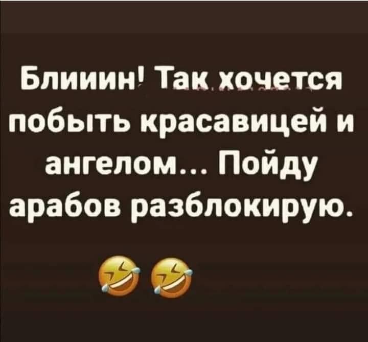 Мем, Byram