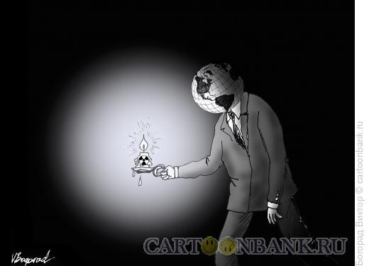Карикатура: Атомная энергетика, Богорад Виктор