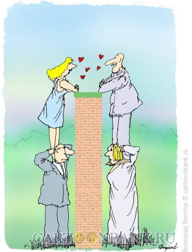 Карикатура: Роман между соседями, Богорад Виктор