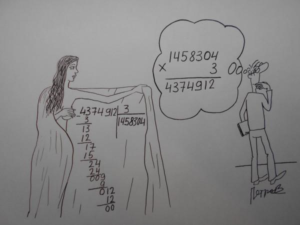 Карикатура: Женщина  с покрывалом  63