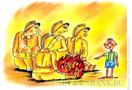 Карикатура: Погасить огонь!, Мельник Леонид