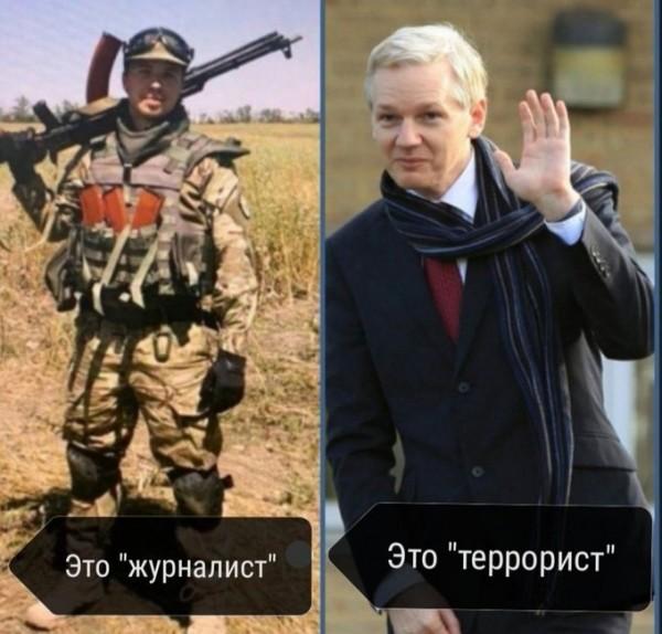 Мем: Протасевич и Ассанж, Criptor