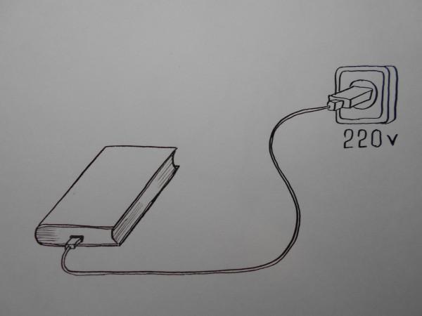 Карикатура: Зарядное устройство, Петров Александр