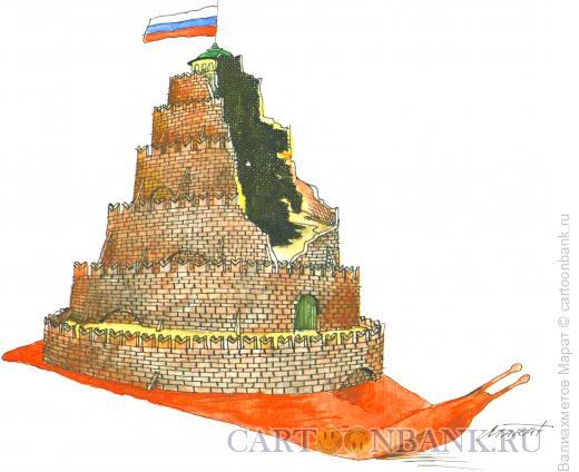 Карикатура: Улитка, Валиахметов Марат